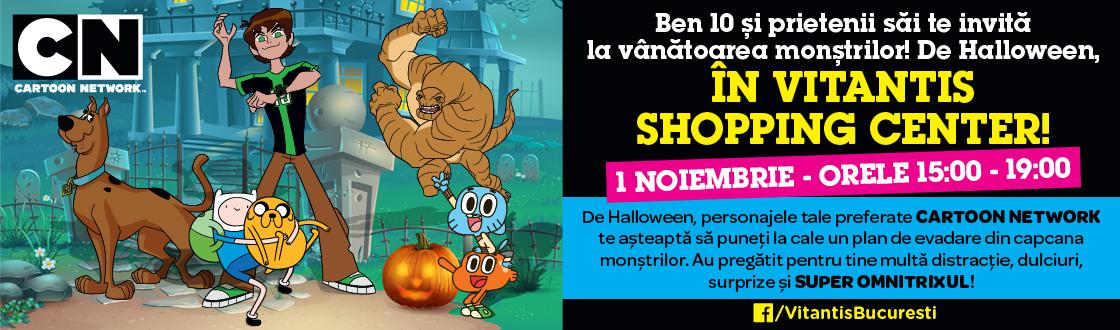 Vitantis_Halloween_CN_site_1120x330px